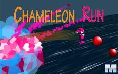 Chameleon Run Online