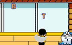 Nobita's Challenge